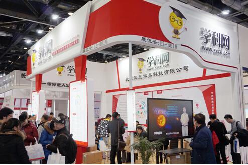 12月11日,由中国教育学会主办的2015中国国际智慧教育展盛大开幕,学科网带着旗下七大教育信息化解决方案荣耀参展。
